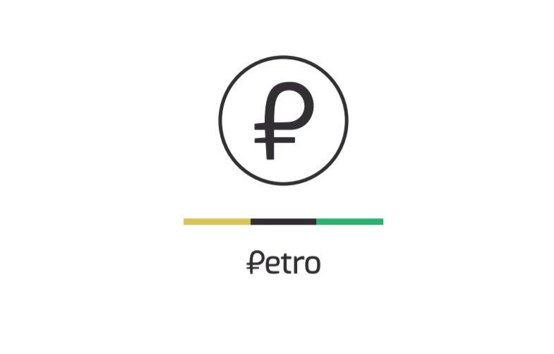 petro_2.jpg
